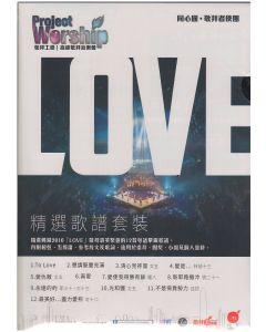 同心圓歌譜:LOVE 精選