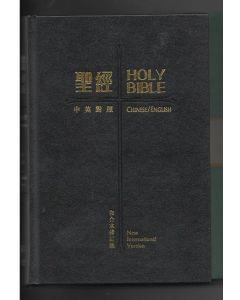 聖經 中英對照和合修訂/NIV 精裝 白邊 索引
